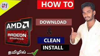 | Downlad & Install | Amd graphics card| driver| in | tamil |