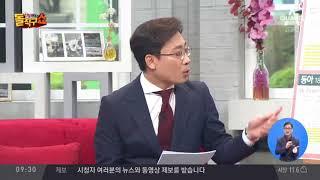 [신문콕]박·최 운명 쥔 김영란 전 대법관 동생