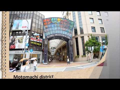 Things To Do In Yokohama.Tourist Attractions In Yokohama