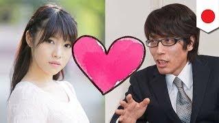竹田恒泰氏が元AKBと交際 畑山亜梨紗 動画 30