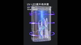 식기 멸균기 UV 가정…