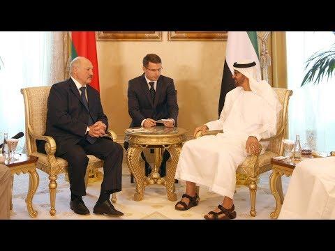 Лукашенко обсудил с Наследным принцем Абу-Даби развитие белорусско-эмиратских отношений