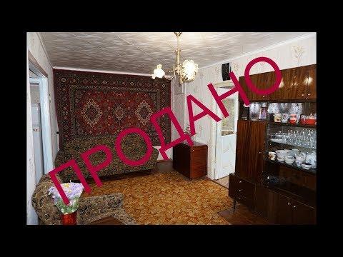 Купить 2-х комнатную квартиру в Запорожье. Продажа 2-х комнатной квартиры по улице Лермонтова 23