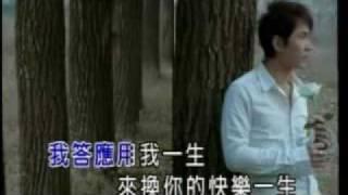 Video Nan Ren Ni Ren 男人女人 - 许茹芸 Hsu Ru Yun (Valen) & 阿穆隆 Ah Mu Long (-) download MP3, 3GP, MP4, WEBM, AVI, FLV Oktober 2017