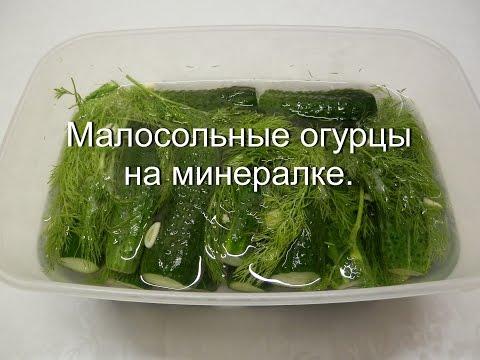 Огурцы на зиму, рецепты с фото на RussianFoodcom 417