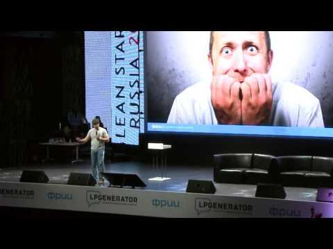 Lean Startup Russia 2015 Дмитрий Калаев ФРИИ