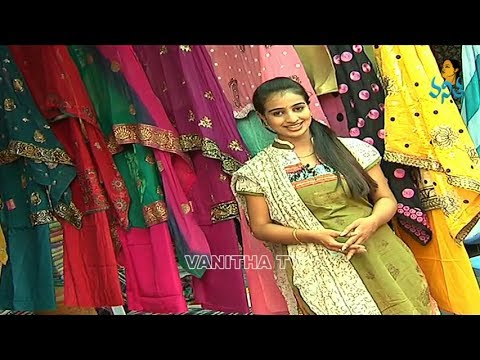 Dresses and Dress Materials in Charminar