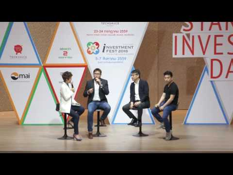 Startup Investor Day : Session 2,  Angel Investor Talk