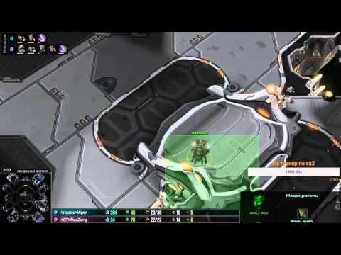 CW narcotic vs crossteam