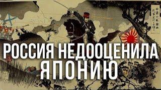 Фёдор Лисицын. Русско-японская: о чём молчат учебники