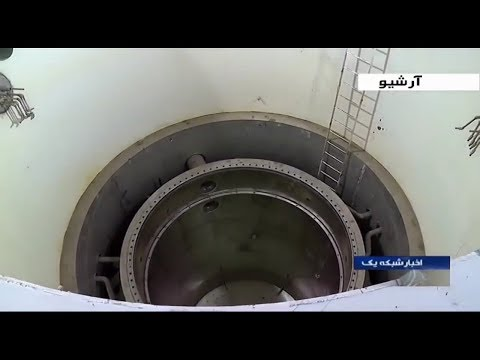 Iran Secondary Circuit Of Arak Heavy Water Reactor Comes On Stream, Part One نيروگاه آب سنگين اراك