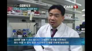 어깨 수술의 세계적 귄위자   이상훈 박사 다큐멘터리 …