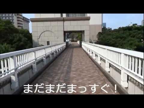 竹芝駅からルミアモーレへの行き方