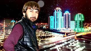 ЧЕЧЕНСКИЕ ХИТЫ! Увайс Шарипов -  Амина
