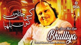 Kee Janan Main Kaun Bhulliya | Ustad Nusrat Fateh Ali Khan | official version | OSA Islamic