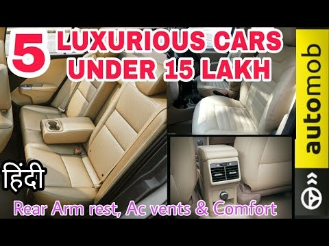 5 Most Luxurious Cars Price 15 Lakh स कम Under 15 Lakh Youtube