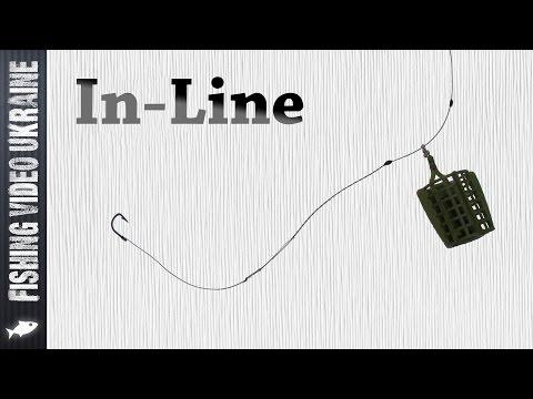 Инлайн (in-line). Техника изготовления фидерного монтажа. HD