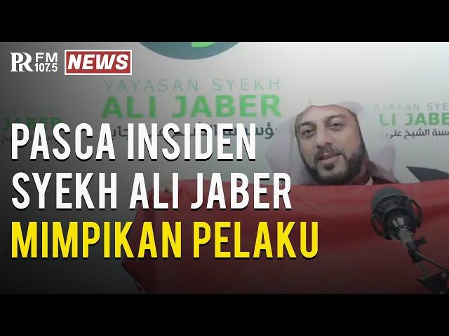 Menyejukkan, Ini Pernyataan Resmi Syekh Ali Jaber Pasca Insiden di Lampung