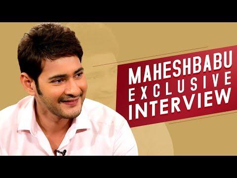 Mahesh Babu Exclusive Interview | Mahesh Babu Wax Figure Launch at AMB Cinemas | #MaheshBabuMTSG