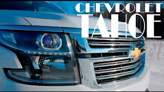 видео Новый Шевроле Тахо 2014 - обзор, комплектация, технические характеристики.