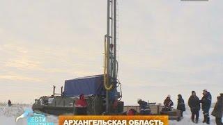 Gambar cover Глубоководный порт Архангельск построят в Белом море к 2023 году