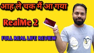 Realme 2 Full Review and Honest Opinions | Waiting for RealMe 2 Pro Now ,Realme 2 Giveaway