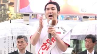 熊谷大候補「給料やボーナスは上がってきている」聴きくらべ!街頭演説@参院選宮城 16.6.22(自由民主党)