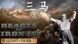 Chinese Caliphate! Hearts of Iron 4 Waking the Tiger: Xibei San Ma