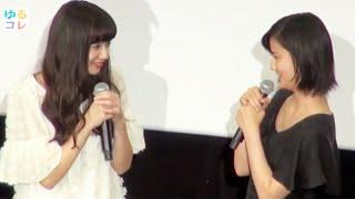 役所広司、小松菜奈、中谷美紀、橋本愛、中島哲也監督/『渇き。』初日...
