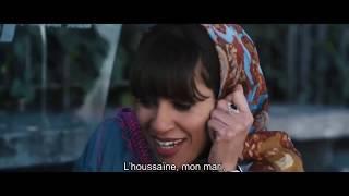 Film Marocain 2020  الفيلم المغربي الجديد