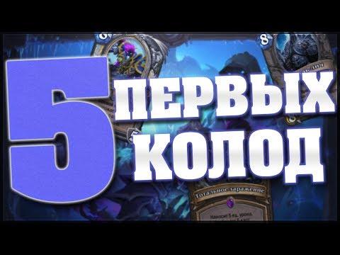 Игра Огонь и Вода В Ледяном храме#2. Прохождение игры для двоих. Командные игры.  DiLi Play Games