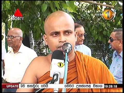 Saththiya Sirasa TV 07th July 2015