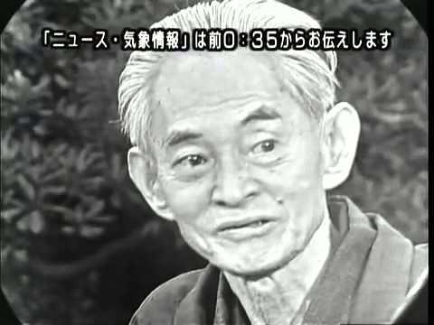 川端康成氏を囲んで 三島由紀夫 伊藤整3|3