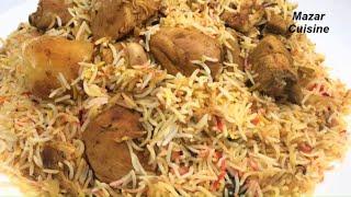 Dum Biryani Recipe With Chicken & Potato بریانی مرغ با کچالو Best Biryani Recipe