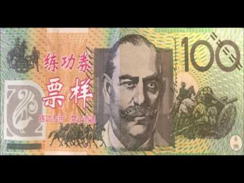 Pubs scammed by $100 notes featuring 'not for circulation' in big pink Chinese script