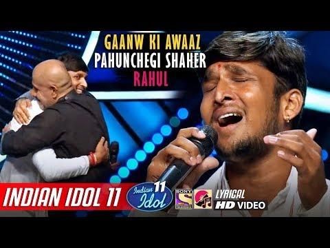 Rahul (Kisaan) Audition Indian Idol 11 - Khel Mandala - Neha Kakkar - Vishal - Anu Malik - 2019