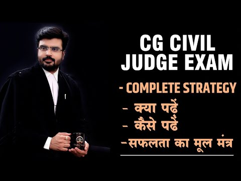 Chhattisgarh Civil Judge
