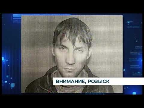 В Калининграде ищут подозреваемого в убийстве