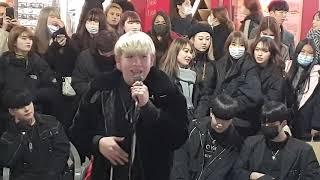 언노운(Unknown)/ 주문(MIROTIC) - TVXQ(동방신기) 20200209 홍대버스킹
