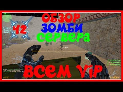 Видео Игры стрелялки на пк играть онлайн