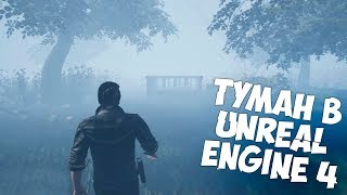 ENGINE FOG - Powerful Take Offs at Manchester Airport