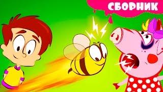Поросенок Пеппа все серии подряд на русском Хулиган, укус пчелы, страшное приведение FullHD