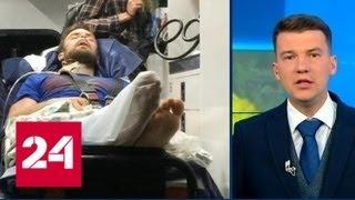 От димедрола до мухоморов: врачи спорят, чем мог отравиться Петр Верзилов - Россия 24