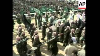 GNS WRAP Reactions to the truce + file of Islamic Jihad and Hamas