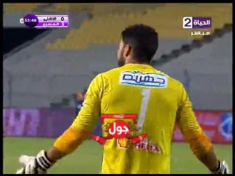 اهداف مباراة الاهلى و المصرى 2-3 |الدورى المصرى