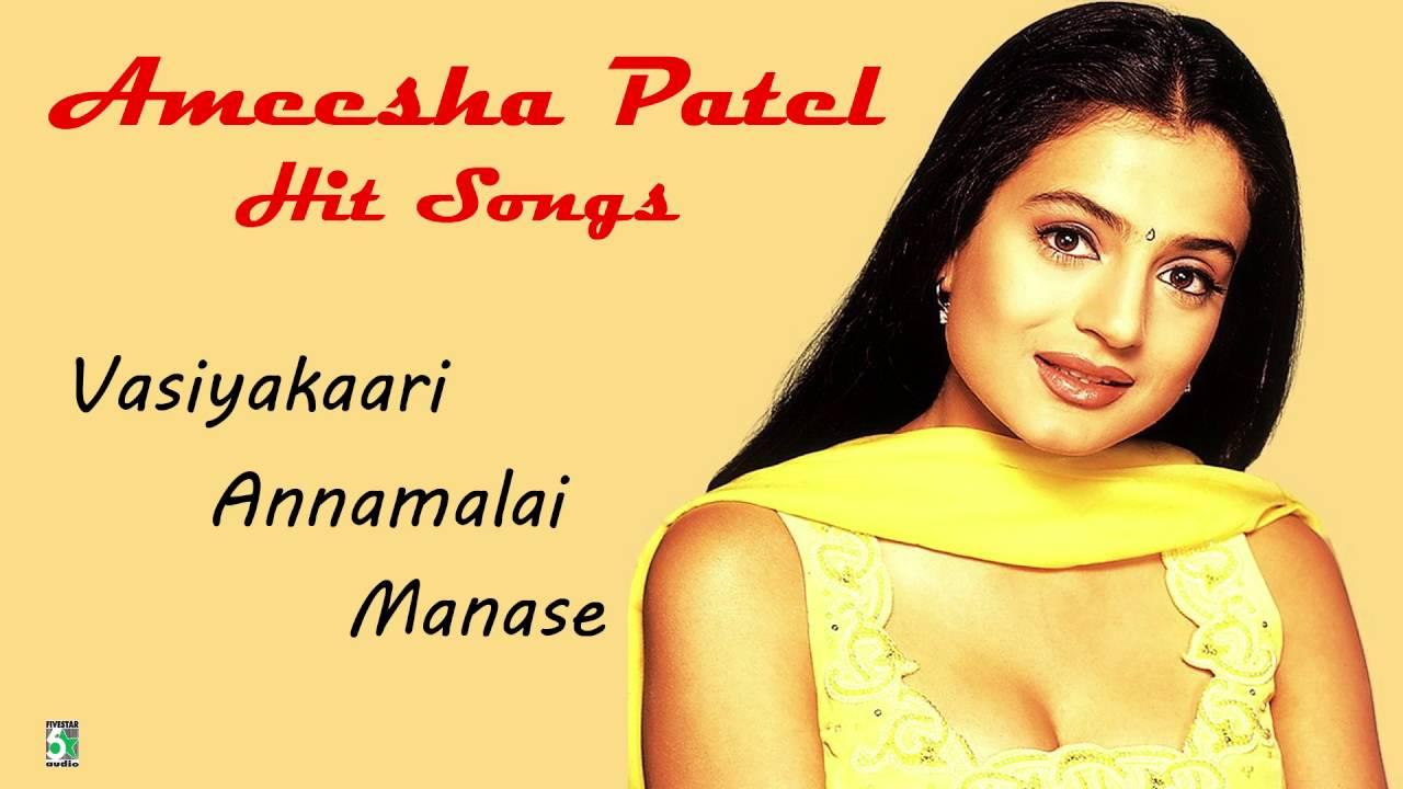 Ameesha Patel Super Hit Songs | Vijay | Meera Jasmine | Yuvan
