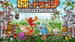 本日配信ソフト【城とドラゴン】をプレイ! チュートリアルでどんなゲー...