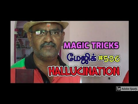 🔔MAGIC VIDEO TAMIL I💥MAGIC TRICK TAMIL #586 I HALLUCINATION