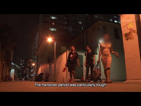 《边援人》 第4集:性工作者篇