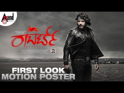 Roberrt - First Look Motion Poster 4K | Darshan | Tharun Kishore Sudhir | Arjun Janya